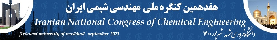 International Chemical Engineering Congress & Exhibition